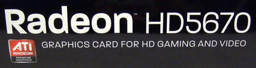 Sapphire HD 5670 1GB GDDR5 Graphics Card Graphics Card, HD 5670, Sapphire 2