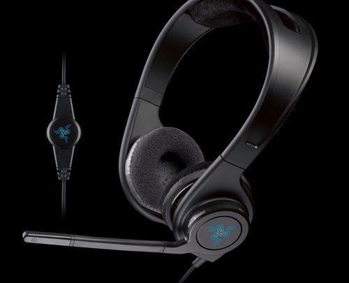 Photo of Razer Piranha – Gaming Communicator Headphones