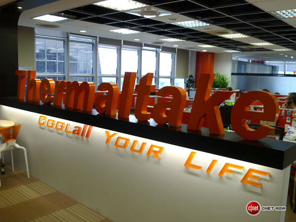 Themaltake Office
