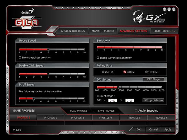 GX-Gila-SS3