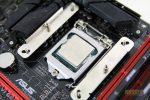 Installation: Intel Mounting Bars