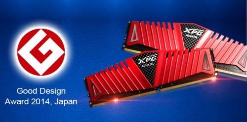 ADATA XPG Z1 DDR4 Overclocking DRAM Module