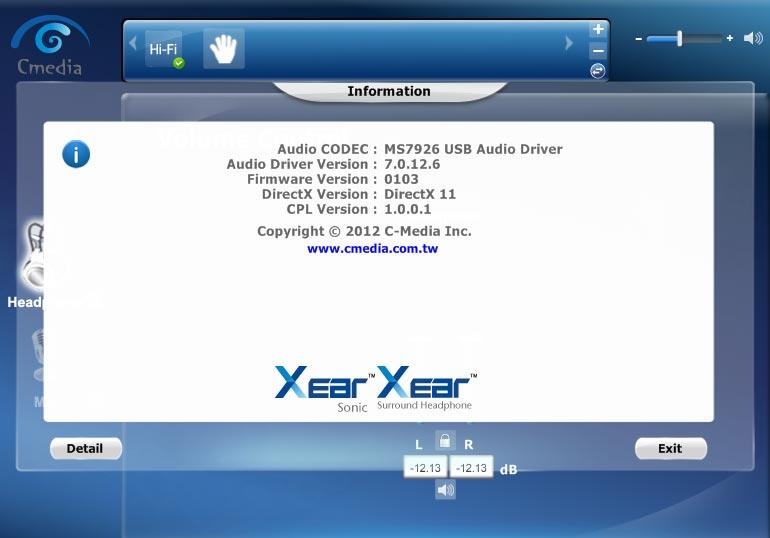 Audio disk driver media c wdm