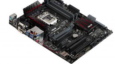 ASUS Introduces Z97-Pro Gamer Motherboard supremefx