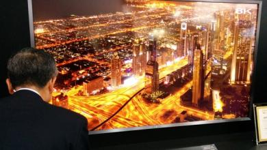Photo of LG Rumoured to Unveil 8K Display at CES 2015