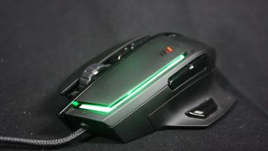 Photo of Cougar 600M Black Edition Gaming Mouse Review