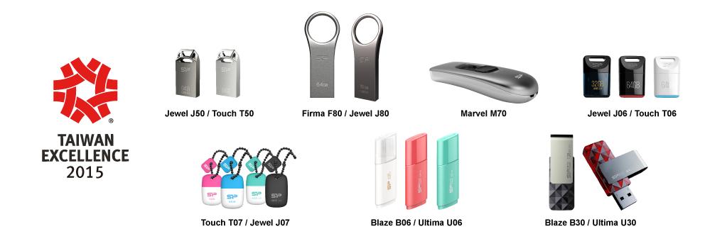 SPPR_Taiwan Excellence Award 2015_USB Flash Drive