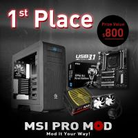 MSI Launches PRO MOD Online Competition casemod, competition, modding, MSI 1