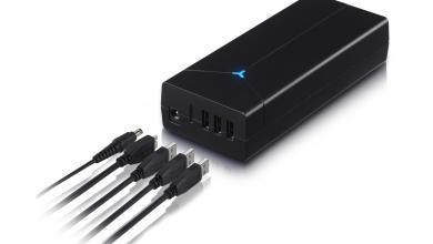 FSP Announces World's First Notebook Adapter/USB 3.0 Hub (PR) battery, Computex, fsp, power, USB 3.0 4