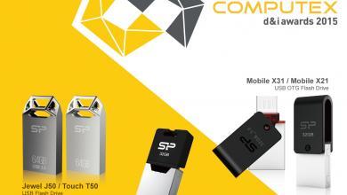 Silicon Power Annual Exhibition at Computex 2015 (PR) Computex, drives, silicon power, SSD, Storage