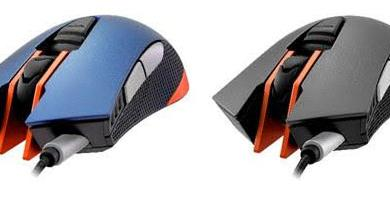 Photo of COUGAR Announces 550M Flagship Gaming Mouse