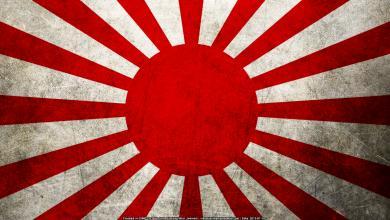 NewsBTC Announces Further Expansion into Japan bitcoin, bitcoin expancion, bitcoin japan, btc japan, newsbtc