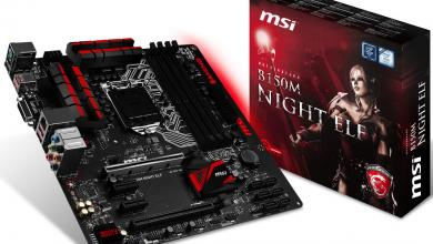 MSI B150M Night Elf and Z170I GAMING PRO AC Motherboards Unveiled 802.11ac, b150a, gaming pro, MSI, nightelf, z170i