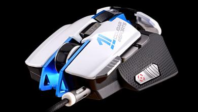 Cougar 700M eSports Gaming Mouse Launched peripherals
