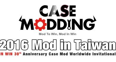 Photo of In Win Mod in Taiwan Case Mod Contest – The Test