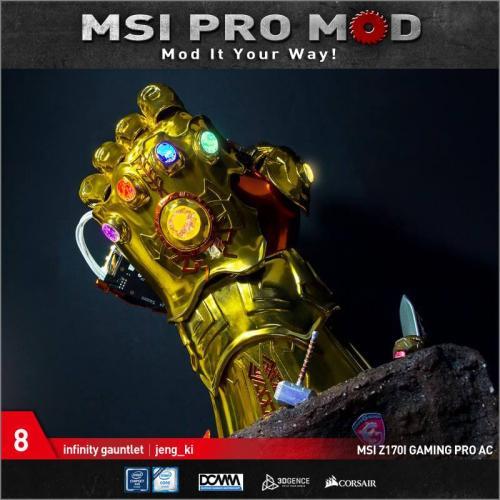 MSI Pro Mod Season 4 Voting Begins Case Mod, Motherboard, MSI, pro mod, season 4 8