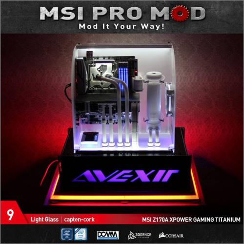 MSI Pro Mod Season 4 Voting Begins Case Mod, Motherboard, MSI, pro mod, season 4 9