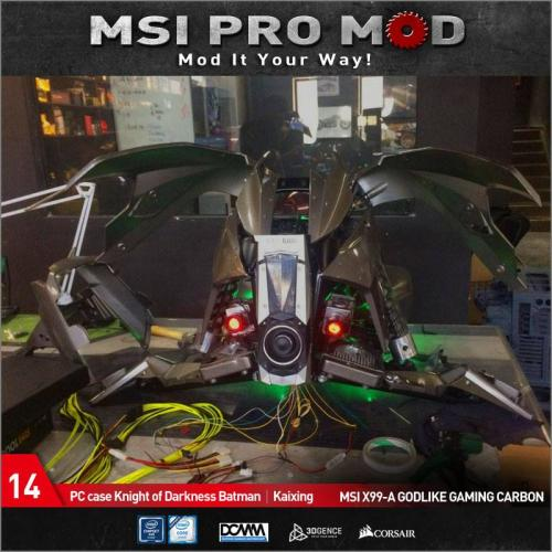 MSI Pro Mod Season 4 Voting Begins Case Mod, Motherboard, MSI, pro mod, season 4 14