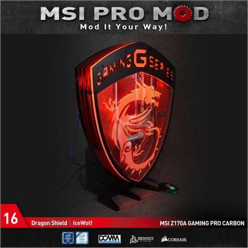 MSI Pro Mod Season 4 Voting Begins Case Mod, Motherboard, MSI, pro mod, season 4 16