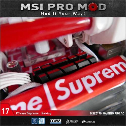 MSI Pro Mod Season 4 Voting Begins Case Mod, Motherboard, MSI, pro mod, season 4 17