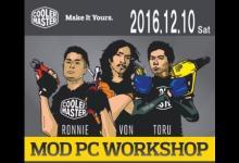 Cooler Master Holds MOD PC Workshop Case Mod, case modding, Cooler Master, workshop 17