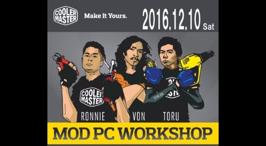 Photo of Cooler Master Holds MOD PC Workshop