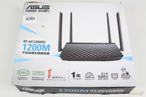 ASUS RT-AC1200GU WiFi Router Review 2.4Ghz, 5Ghz, AC Router, ASUS, RT-AC1200GU, WiFi Router 2