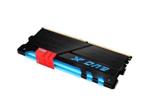 GeIL Unveils EVO X DDR4 RGB LED Kit ddr4, EVO X, GeIL, led, Memory 2