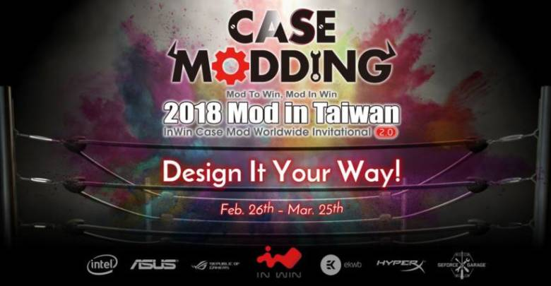 Photo of In Win Announces 'Mod in Taiwan 2.0' Case Modding Event