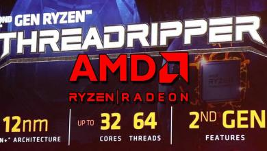 AMD Computex 2018 Press