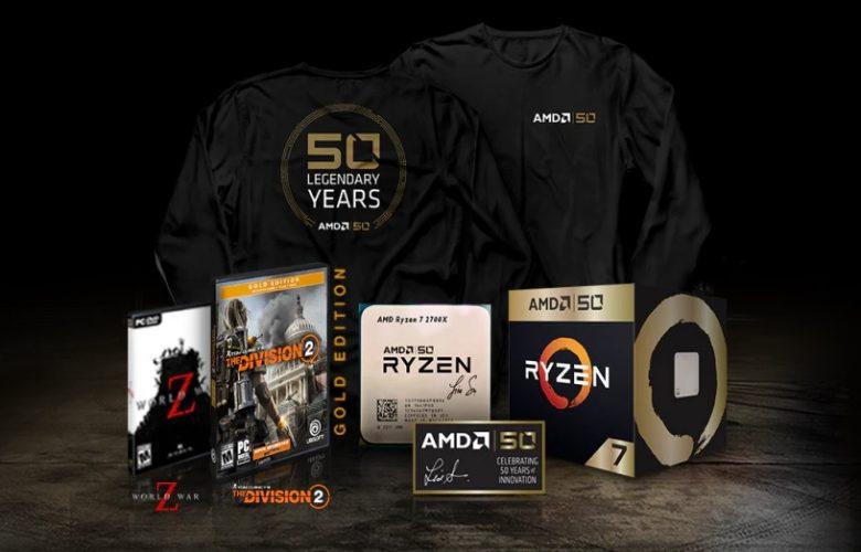 AMD 50 Giveaway Stuff