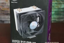 Cooler-Master-EVO-2-Box