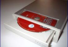 Window in CD-ROM